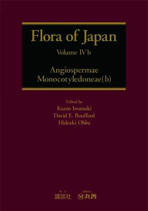 Flora of Japan, Vol. IVb