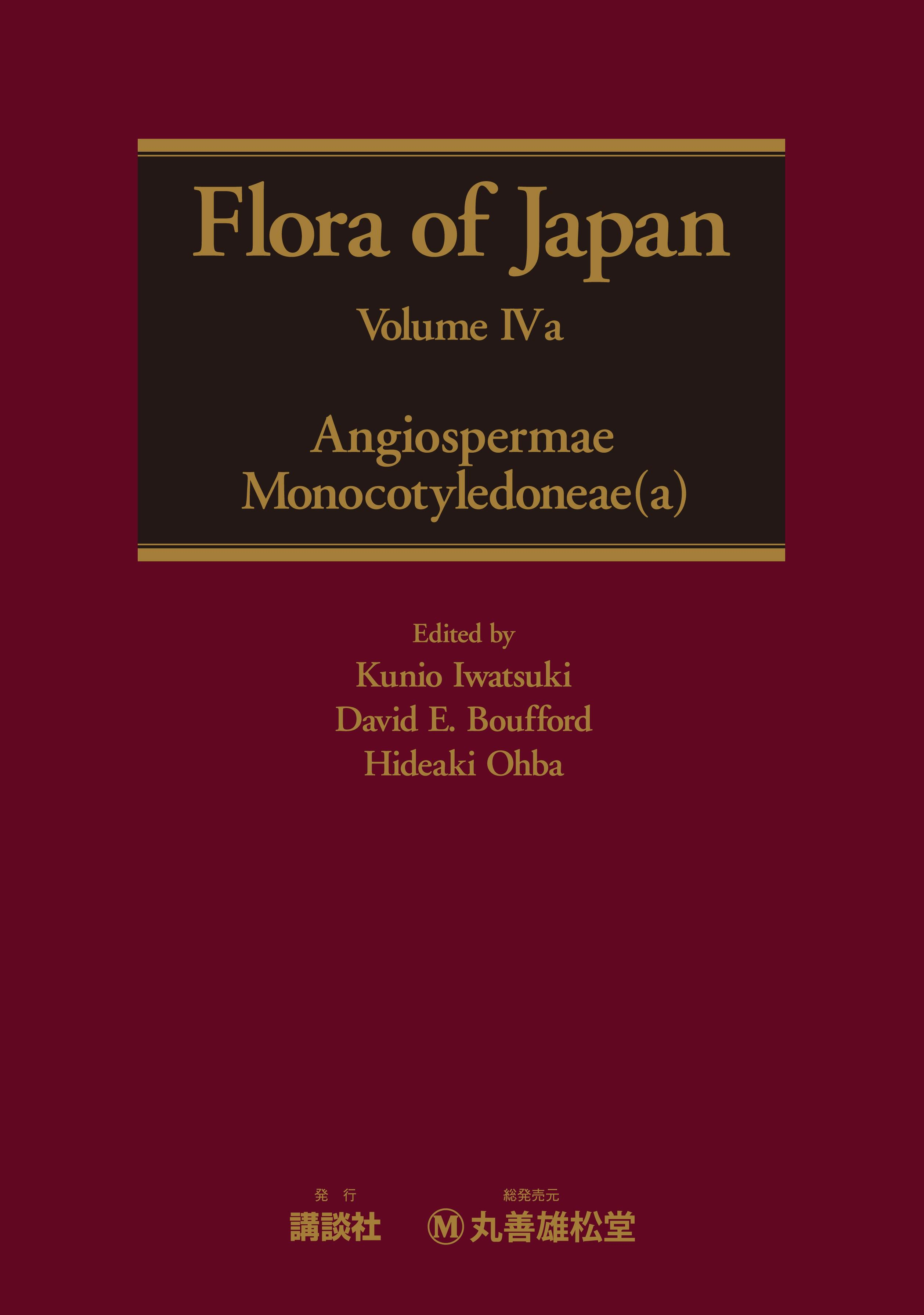 Flora of Japan, Volume Ⅳa