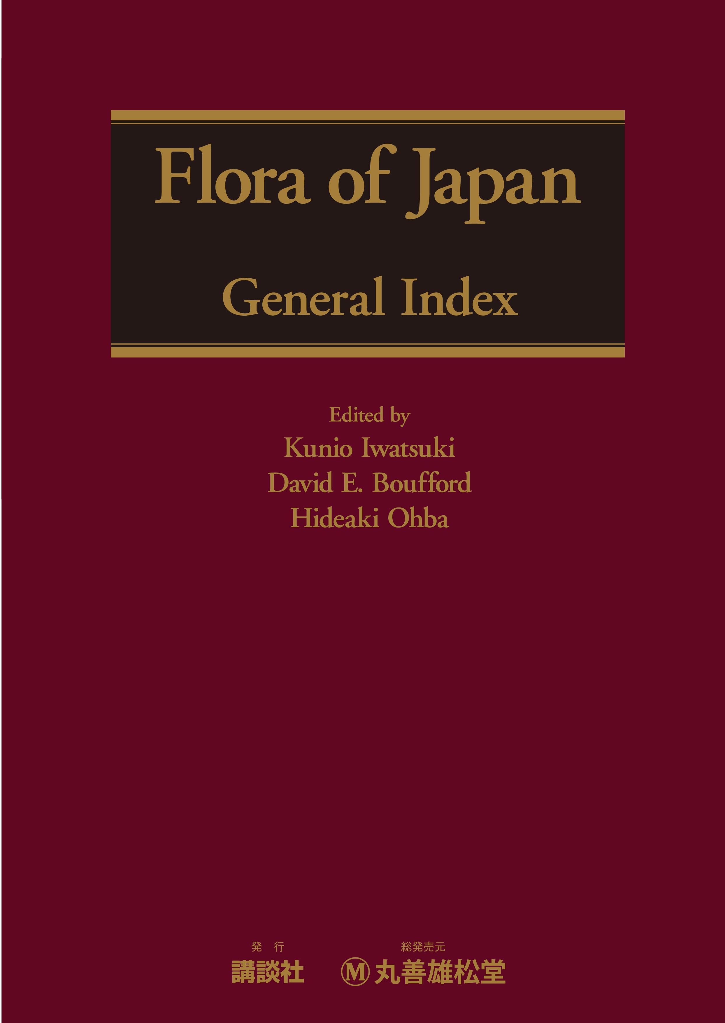 Flora of Japan General Index